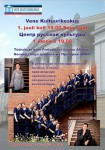 AFFIES GIRLS CHOIR: CONCERT IN TALLINN ON JULY 1