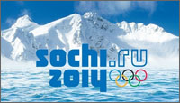 Book your Pre-Olympic tour of Russia now and get 15% discount!