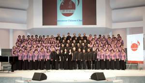 Vancouver Choir