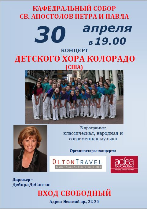 COLORADO CHILDREN'S CHORALE TO PERFORM IN ST.PETERSBURG