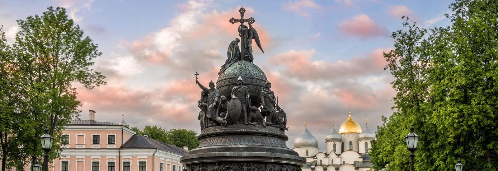 Novgorod the Great, Russia Millenium Monument and Philharmonics
