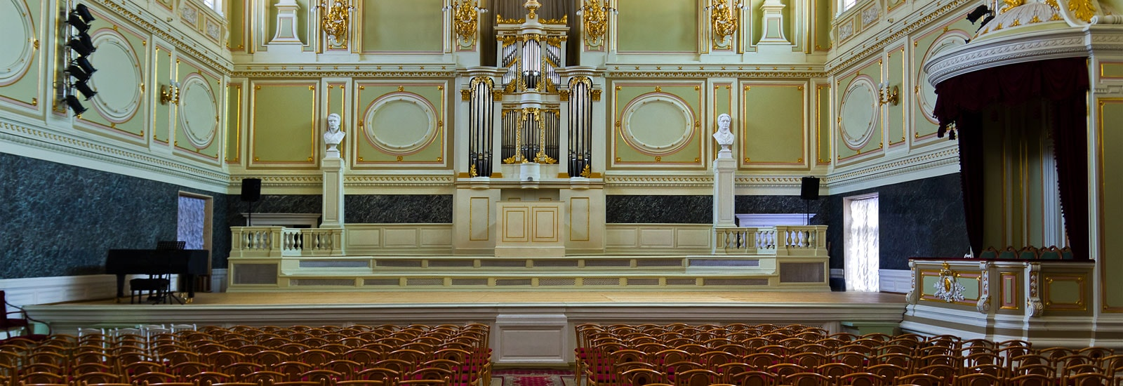 Concert Tour to St.Petersburg Capella