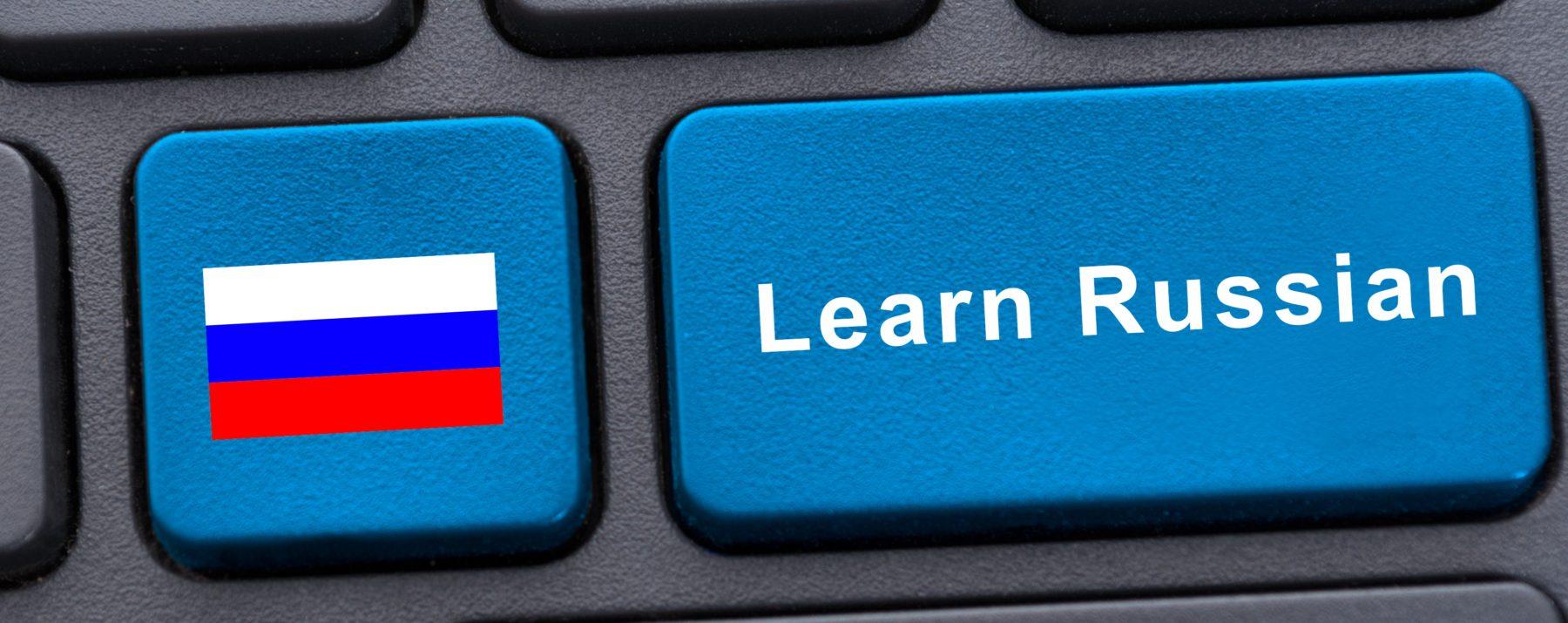 Russian language program