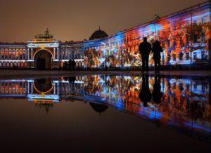 Festival of Light on November 4-5, 7 pm – 11 pm