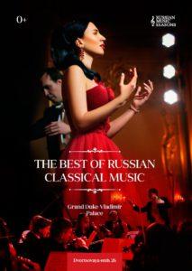 Russian Music Seasons
