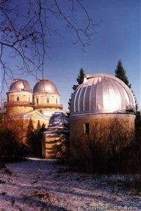 EXCURSION TO PULKOVO OBSERVATORY