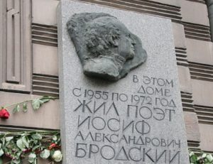JOSEPH BRODSKY APARTMENT MUSEUM