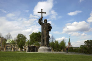 THE DAY OF ST. PRINCE VLADIMIR, THE BAPTIST OF RUSSIA